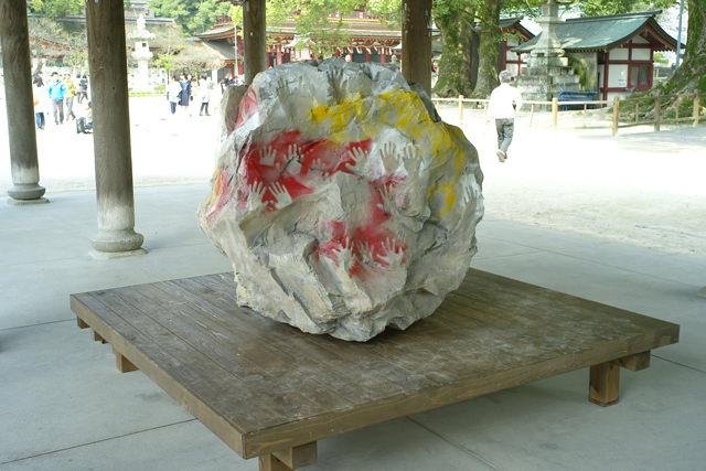 太宰府天満宮 アートプログラム vol.8 サイモン・フジワラ 「The Problem of the Rock」/ 福岡