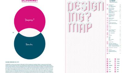 デザイニング2012 / 福岡