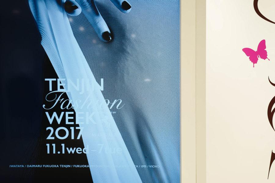 天神ファッションウィーク 2017  / 福岡