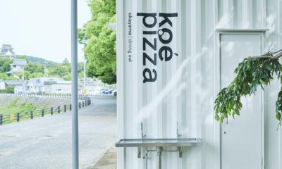 KOE PIZZA / 岡山