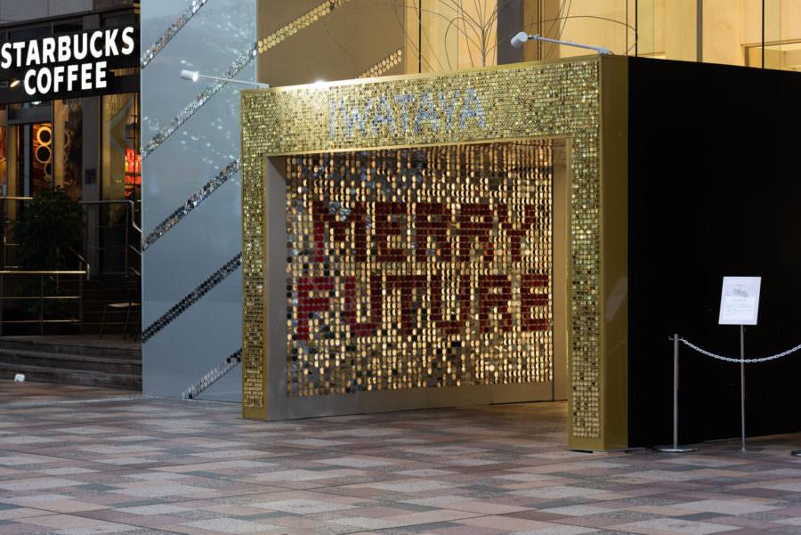 岩田屋クリスマス 2018