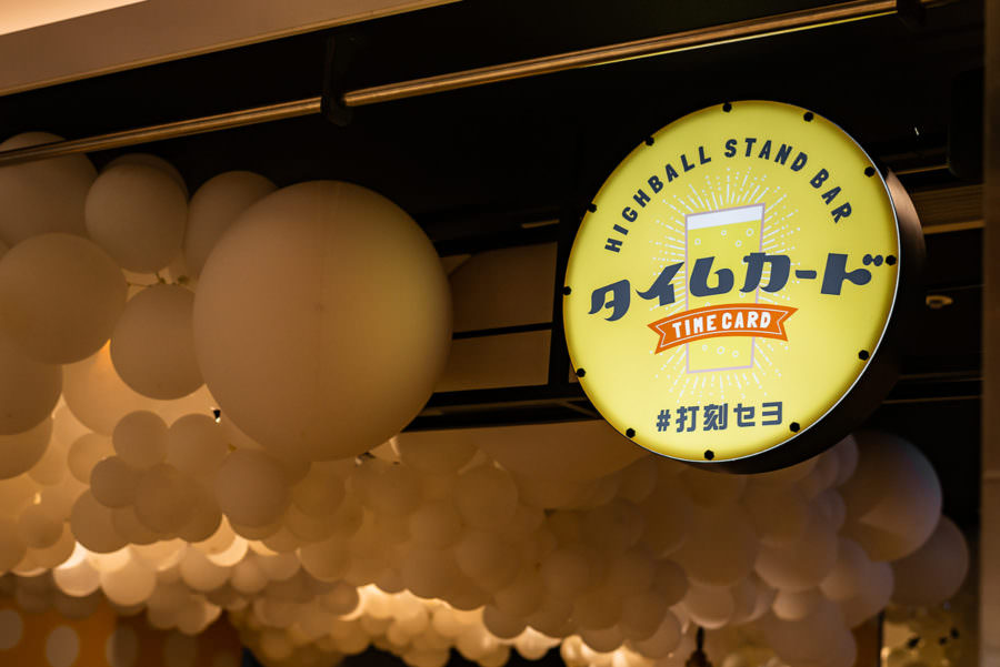 福岡PARCO タイムカード/ 福岡