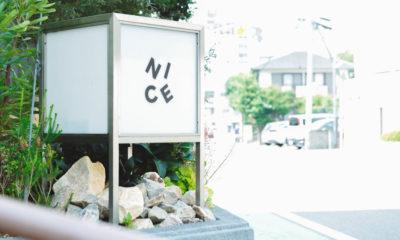 ナイス / 福岡